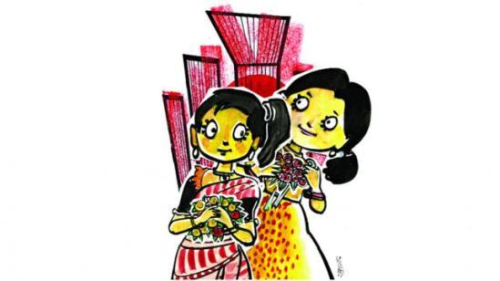 PSC Bangla 1